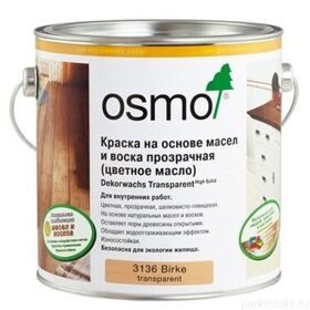 Цветное масло Osmo Transparent